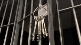 НаУкраине начинается большая распродажа тюрем
