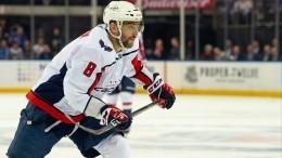 Овечкин поднялся нашестое место врейтинге лучших бомбардиров вистории НХЛ