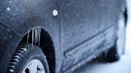 «Дайте песочку!»— ледяной дождь обрушился наКамчатку