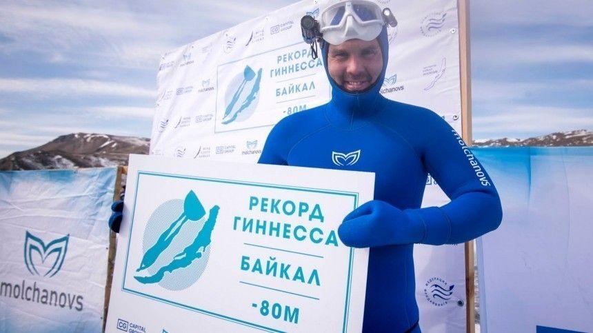 Российский фридайвер установил рекорд Гиннесса, нырнув на80 метров подо льдом Байкала