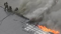 Видео: Пожар вспыхнул вмагазине вРостове-на-Дону. Внутри находились люди