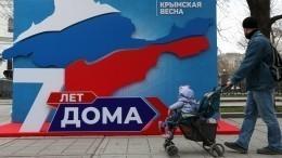 Годовщина референдума: Как изменился Крым всоставе России?