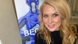 ВПетербурге потребовали запретить выставку скандальной экс-чиновницы Минобороны
