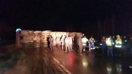Семнадцать человек пострадали вДТП савтобусом под Рязанью