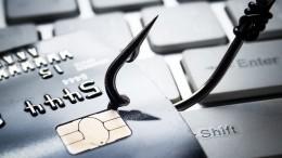 Один раз несчитается: мошенники повторно пытаются обмануть клиентов банка