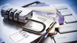 Налоговая с17марта получила расширенный доступ кбанковской тайне граждан РФ