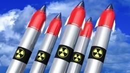 ВМИД РФоценили решение Великобритании нарастить ядерный потенциал