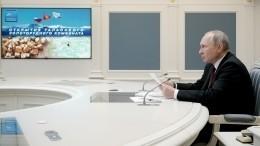 Путин иЖапаров открыли золотодобывающую фабрику вКиргизии