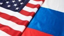 Посол РФвСША приглашен вМоскву наконсультации поотношениям сВашингтоном