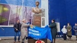 ВПодмосковье открыли памятник доктору Лизе