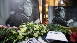 Названы дата иместо прощания схоккеистом Тимуром Файзутдиновым