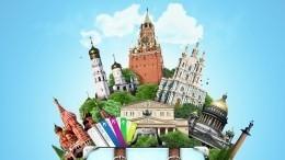 ВРоссии стартует третий этап программы кэшбека запокупку туров постране