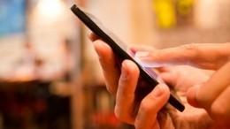 Операторов связи могут обязать передавать вРоскомнадзор данные абонентов
