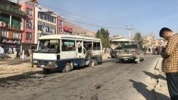 Автобус сгосслужащими подорвали встолице Афганистана— фото