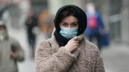 ВРоспотребнадзоре назвали условия для ослабления ограничений из-за пандемии
