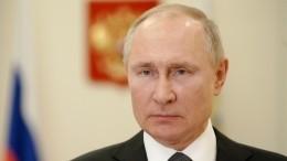 Путин опретензиях Байдена: «Каждый видит другого так, как оценивает себя»