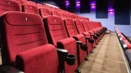 Паре, пробравшейся взакрытый кинотеатр вПетербурге ради любовных утех, подарят билет