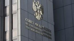ВСовфеде предупредили оновых ответных мерах после заявлений Байдена оПутине