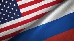 Захарова: отношения РФиСША нужно обсуждать наглубинном уровне
