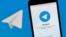 Вработе Telegram зафиксировали сбой натерритории СНГ