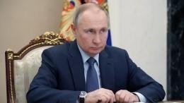Путин предложил Байдену провести дискуссию впрямом эфире