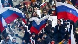 Как вРоссии отметили годовщину содня присоединения Крыма— видео
