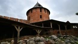 Новгородский Кремль восстановят петербургские реставраторы