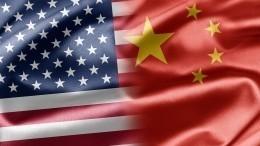 США обвинили КНР в«работе напублику» вовремя встречи делегатов наАляске