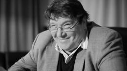 Умер один изсоздателей программы «Пятое колесо» Александр Кривонос