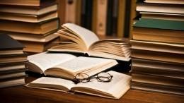 Литературный гороскоп: какие книги расскажут осудьбе знаков зодиака в2021 году