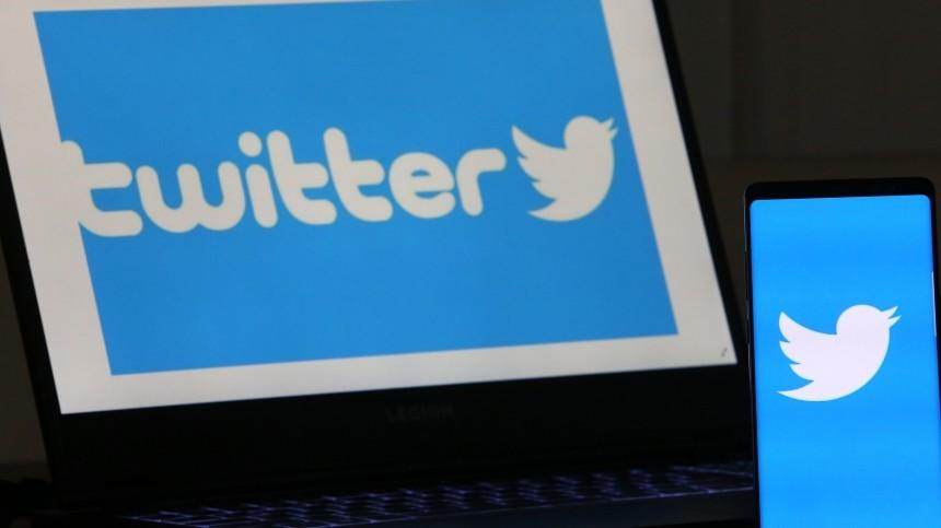 ВМИД РФотреагировали назаявление Twitter опересмотре отношения кполитикам
