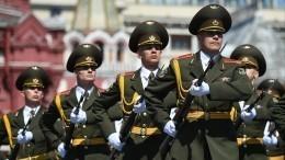 ВКремле рассказали оформате парада Победы наКрасной площади