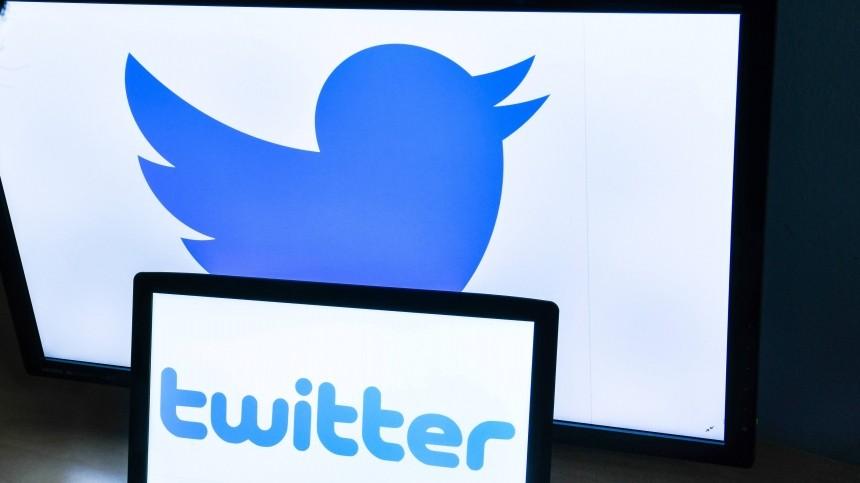 Twitter неотреагировал натребование Роскомнадзора удалить запрещенный контент