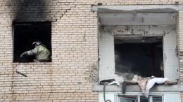 «Лежит наплите икричит»: Очевидец оспасении людей после взрыва вдоме вХимках