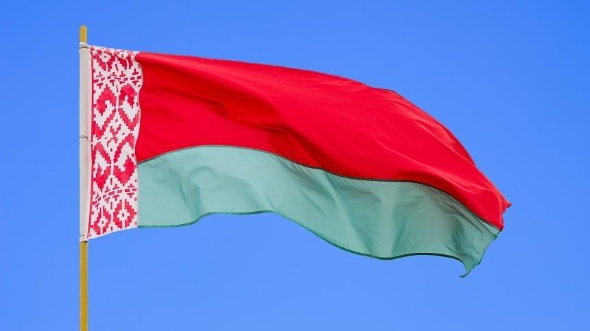 МИД Дании решил «переименовать» Белоруссию