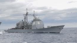 Черноморский флот РФследит задействиями крейсера «Монтерей» ВМС США— видео