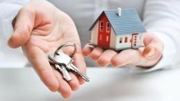 Как повлияет повышение ключевой ставки ЦБнастоимость жилья вРоссии?