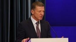 Козак предложил изменить порядок проведения переговоров в«нормандском формате»