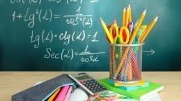 Победителей конкурса «Учитель будущего» назвали вСанкт-Петербурге