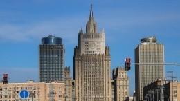 Российский посол вСША Антонов выехал наконсультацию вМоскву