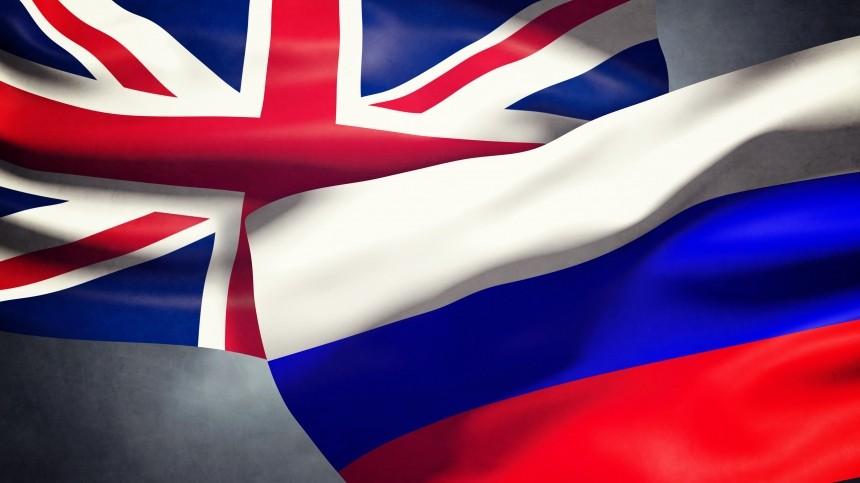 «Практические мертвы»: российский посол охарактеризовал отношения сБританией
