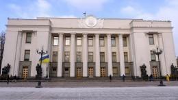 Оппозиционный депутат Рады раскрыл планы властей Украины