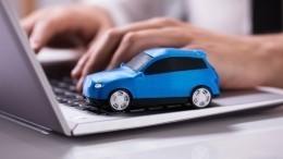 Как вРоссии изменятся правила купли-продажи авто спробегом?