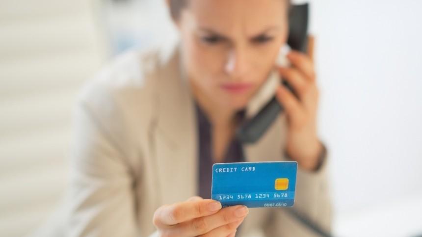 Что делать, если накарту пришли деньги отнезнакомца— совет экспертов ЦБ
