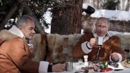 Как Путин иШойгу проводят время всибирской тайге— видео