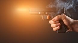 Стрельба произошла вмосковском супермаркете, ранены четыре человека