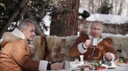 Встреча сживотными ипрогулки потайге: как Путин иШойгу отдохнули вСибири