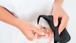 Аналитик посоветовал, как выгодно вложить пять тысяч рублей
