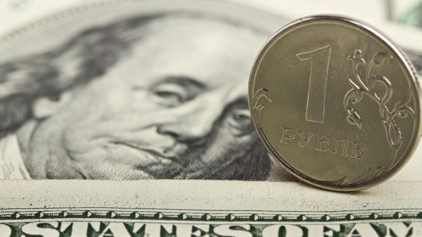 Лавров назвал уход отдоллара способом снизить риск санкций для России