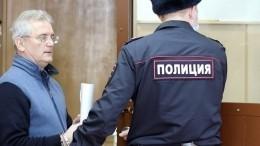 ВКремле неисключили отставки губернатора Пензенской области после ареста